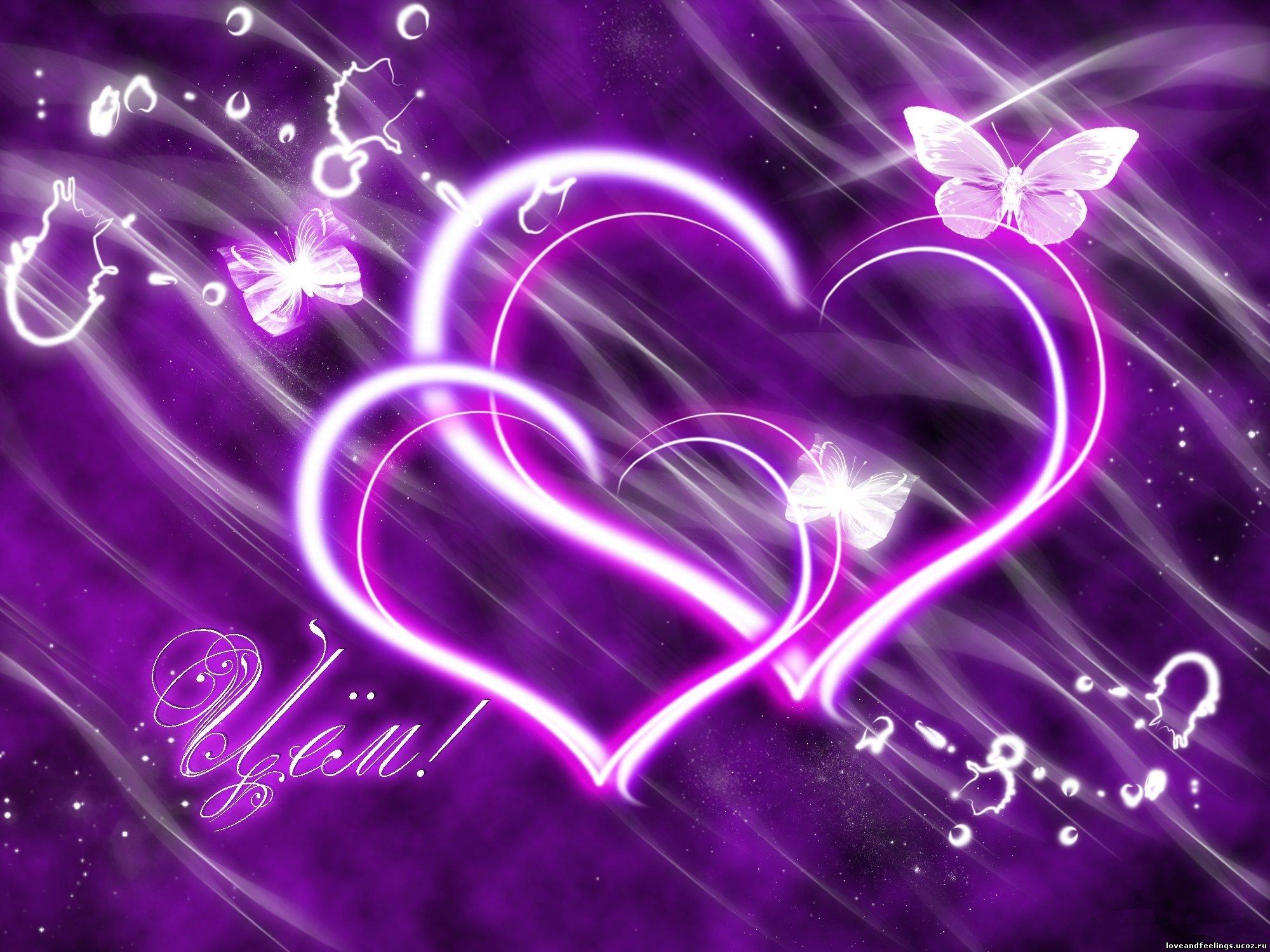 Любовь - это как свежий цемент! Чем больше стоишь, тем труднее.